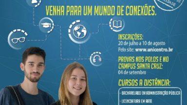 UAB oferta cursos de graduação e pós-graduação